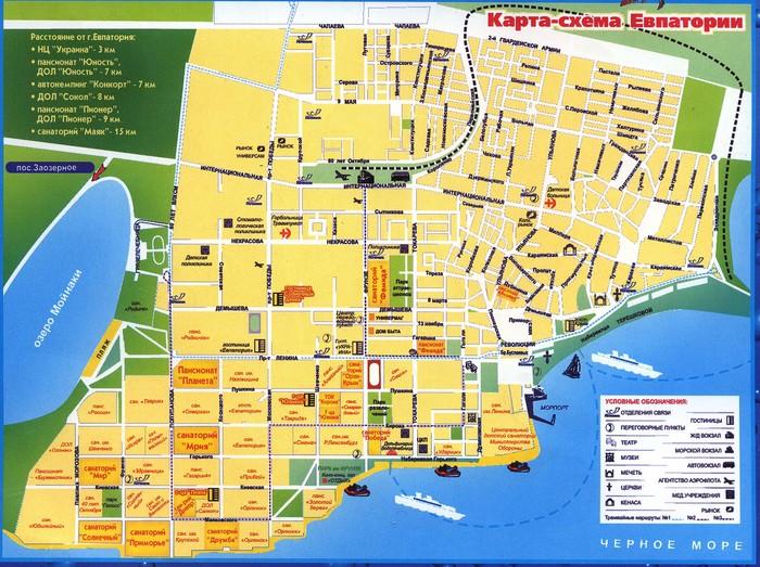 карта-схема Евпатории.